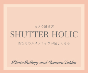 カメラ雑貨 シャッターホリック